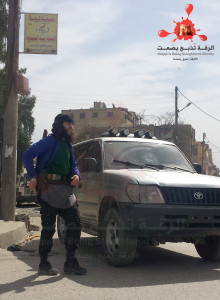 A member of Hesba affiliated to ISIS inside the city of Raqqa